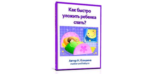 noviy1