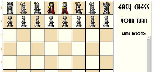 шахматы2