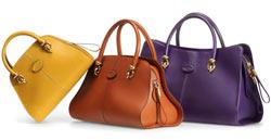 модные аксессуары сумки