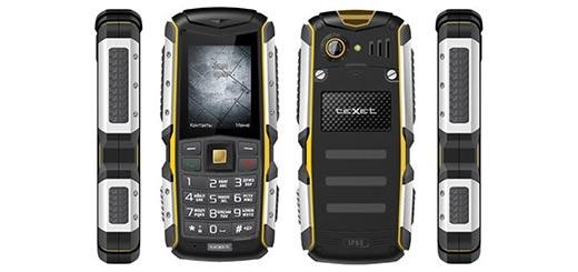 7teXet-TM-511R