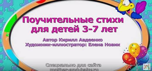 авдеенко3