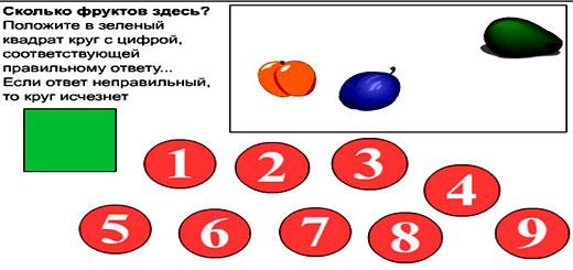 игра-фрукты