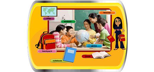 Школьные принадлежности 2