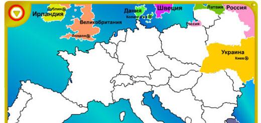 паззл карта Европы