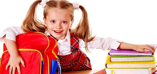 школьный-портфель