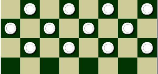 игра-шашки21