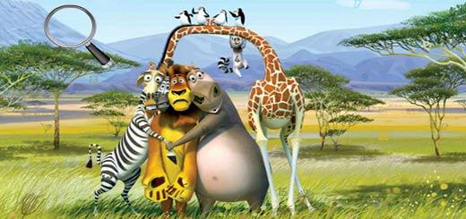 Поиск чисел по мультфильму Мадагаскар