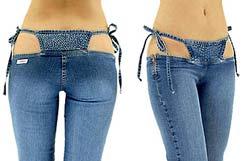 брюки с низкой посадкой