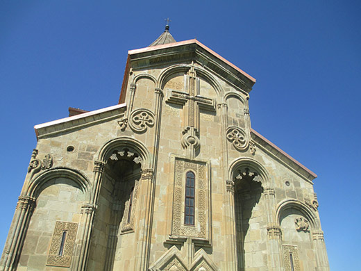 Грузия Самтависи