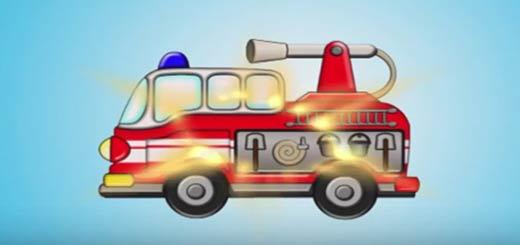 пожарная-машина