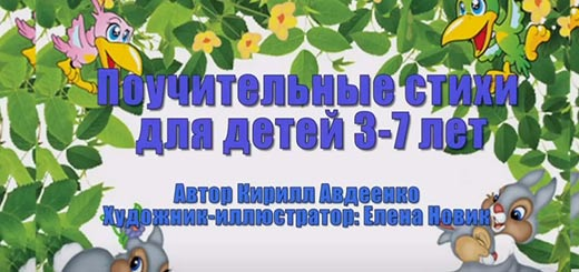 авдеенко1